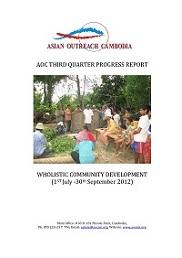 AOC_Report_2012_Q3_ICON.jpg