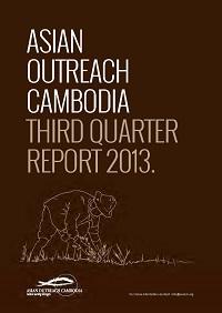 AOC_Report_2013_Q3_ICON.jpg