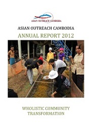 AOC_Report_2012_Q4_ICON.jpg