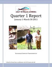 AOC_Report_2011_Q1_ICON.jpg